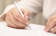 Заявление на отгул в счет отпуска на 1 день: как правильно написать и образец