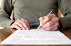 Как восстанавливать трудовую книжку при утере: необходимые документы для получения дубликата