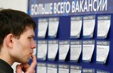 Работа без оформления с ежедневной оплатой: понятие и ответственность за нарушение ТК РФ