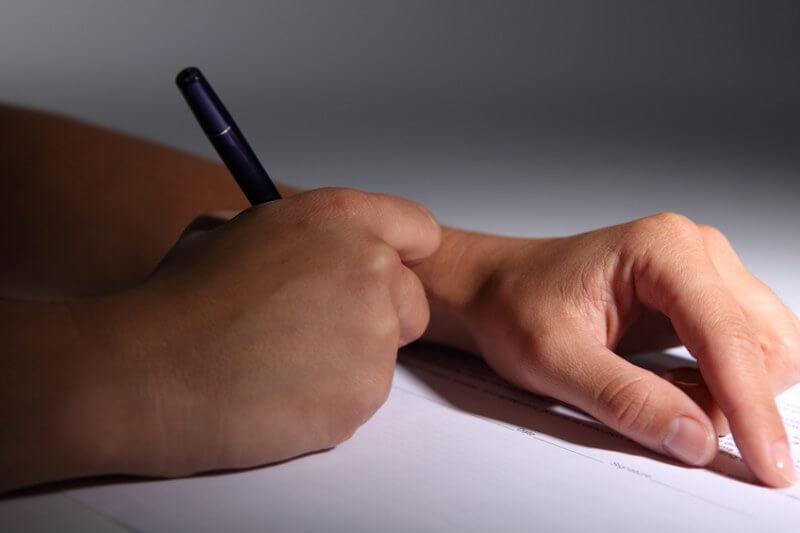 Как заверить трудовую книжку работает по настоящее время — образец