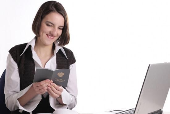Копия трудовой книжки: правила заверения работодателем и образец