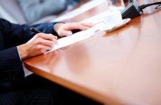 Дополнительное соглашение к трудовому договору об изменении оклада: понятие и особенности