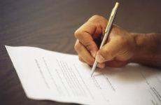 Трудовой договор с руководителем организации: особенности заключения и образец
