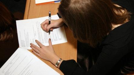Восстановление трудовой книжки при утере работником: как правильно это сделать