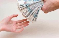 Выплаты зарплаты и аванса: какие сроки предусмотрены законом?