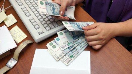 Сколько процентов аванс от зарплаты — информация, которую нужно знать всем