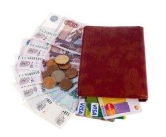 Заработная плата: что это такое, основные функции зарплаты, ее классификация и сроки выплаты по Трудовому Кодексу