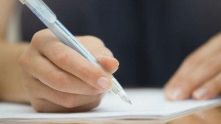 Увольнение переводом: что говориться в статье ТК РФ и как делают запись в трудовой