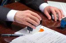 Заверение трудовой книжки для банка: подробная инструкция и образец