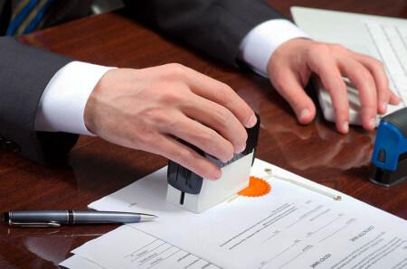 Как заверить трудовую книжку для банка правильно: образец, оформление копии, какие страницы нужны