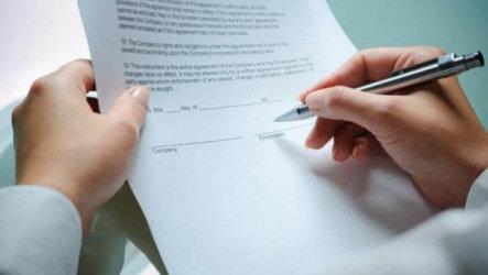 Премирование работников за результаты работы: основные положения и образец оформление поощрения