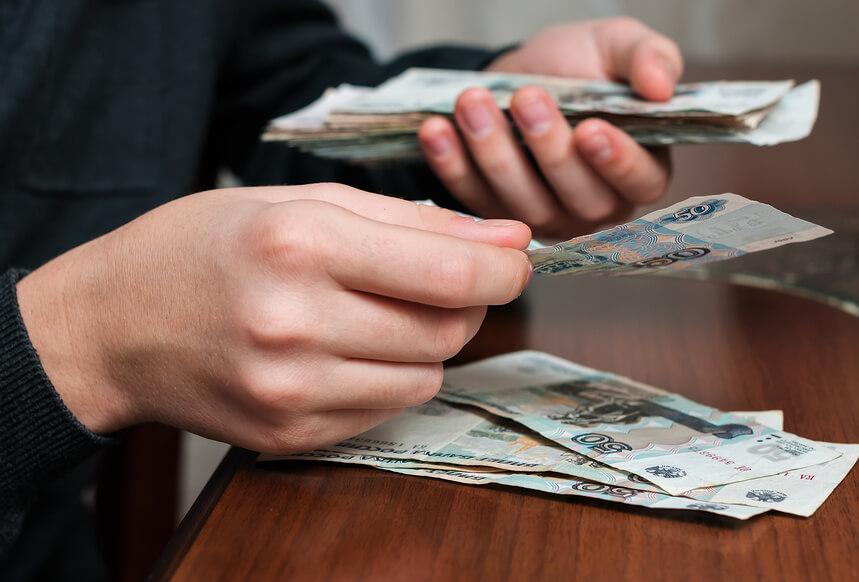 Аванс: это сколько, когда его выплачивают и в каком порядке?