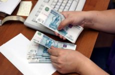 Аванс: какая это часть зарплаты и какие нормы регулируют его выплату?