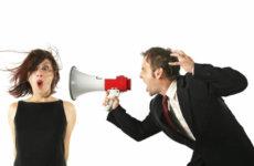 Применение дисциплинарного взыскания: как объявляется приказ работодателя?