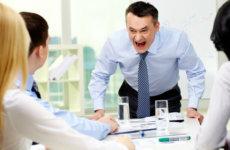Увольнение сотрудника по инициативе работодателя: причины для этого и порядок проведения процедуры
