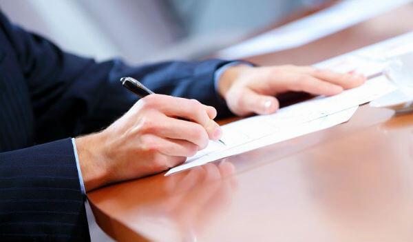 Уведомление об увольнении по сокращению штатов: как правильно оформить и образец