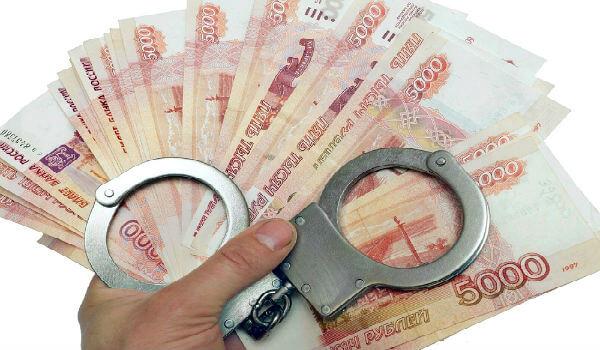Зарплата в конверте: ответственность работодателя и работника, особенности наказания, штрафы и прочие меры взыскания