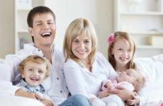 Как оформить статус малоимущей семьи быстро и без лишних проблем: документы, сроки, нюансы и подводные камни процедуры