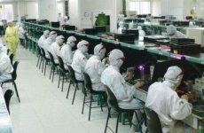 Особые условия труда: что это, в чем отличия от вредных условий и оплата за такую работу