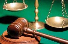 Обжалование дисциплинарного взыскания в суде – особенности, нормы законодательства, причины и последствия