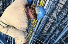 Понятие охраны труда в Трудовом Кодексе РФ и сопутствующие нормы