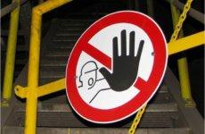 Несчастный случай на производстве: как оформляется, процесс и организация расследования