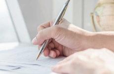 Как правильно пишется заявление на отпуск: нюансы и прочие особенности оформления документа в различных ситуациях