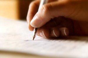 Должностная инструкция: определение, составление и для чего нужна