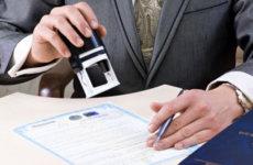 Протокол проверки знаний по охране труда: что это такое и его бланк