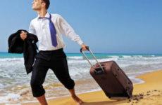 Отпуск на госслужбе и особенности его оплаты