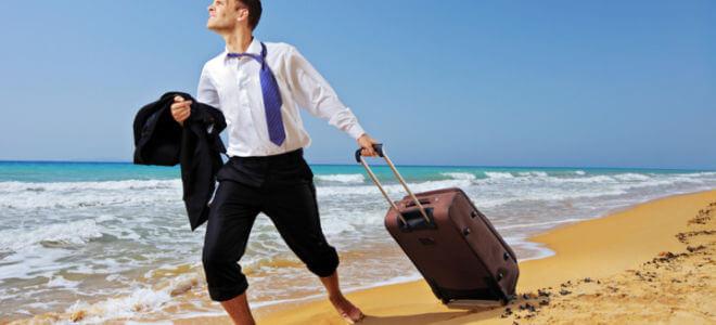 Отпуска на государственной гражданской службе