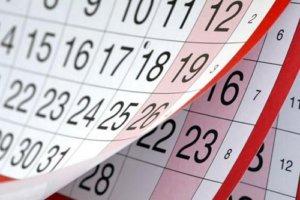 Как рассчитать дни отпуска за отработанное время: особенности, нюансы, правила, нормы законодательства и прочие значимые положения