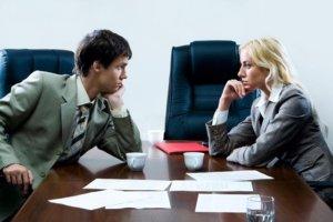 Индивидуальные трудовые споры: что это такое и как рассматриваются?