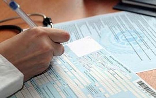 Оплата больничного листа: кому, как, сколько и в течение какого времени выплачивают