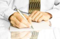 Заявление на увольнение по собственному желанию: нюансы написания и пример