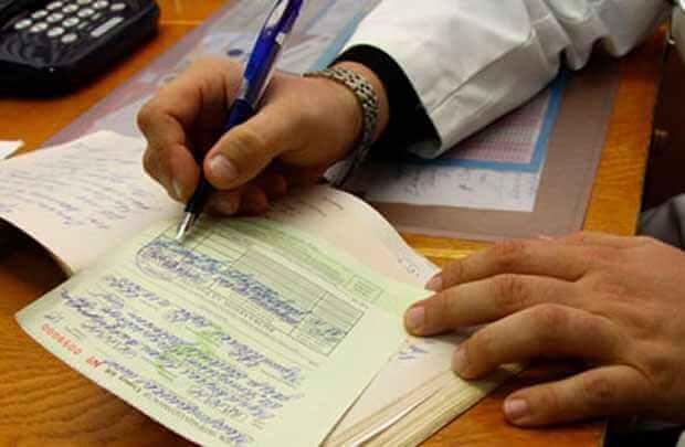 Особенности начисления пособия по больничному листу, порядок и в какой срок должны оплатить