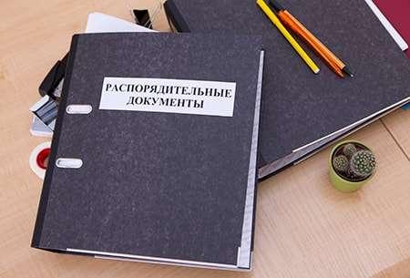 Трудовой договор на время декретного отпуска: как заключается договор, правила оформления и как быть с основным работником