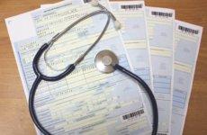В течение какого времени перечисляют больничный:правила оплаты