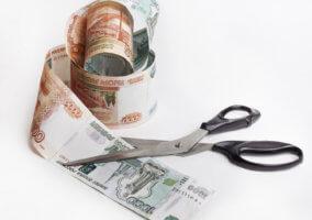 Уменьшение оплаты труда строго регулируется законодательством