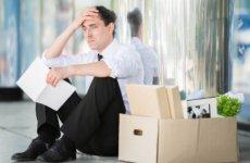 За что могут уволить по статье: причины и возможные нарушения