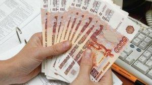 Формы оплаты труда: основные разновидности и правила расчета
