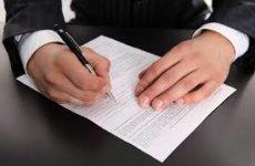Докладная записка о неисполнении служебных обязанностей: форма, последствия