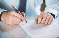 Договор найма работника для ИП: образец и советы по заполнению