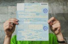 Облагаются ли больничные выплаты НДФЛ