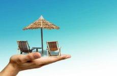 Как происходит выплата отпускных и заработной платы перед отпуском