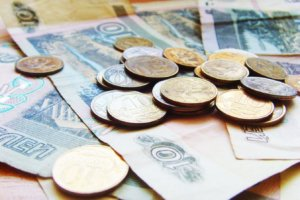 Компенсационные выплаты: минимальный размер
