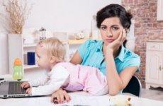 Выход на работу после декрета: основные рекомендации по оформлению