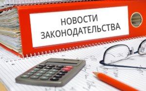 Расчет пенсий: изменения в законодательстве