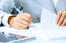 Какие приказы должны быть в организации: оформление и классификация