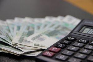Оклад и зарплата: соотношение